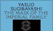 YASUO SUGIBAYASHI - The Mask Of The Imperial Family (Lullabies For Insomniacs)