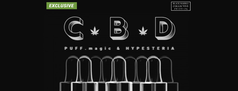 PUFF.Magic/HypesteriaC.B.D.Black Marble Collective