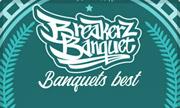 VARIOUS - Banquet's Best (Breakerz Banquet) - exclusive 31/12/2030
