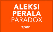 ALEKSI PERALA - Paradox (TRIP)